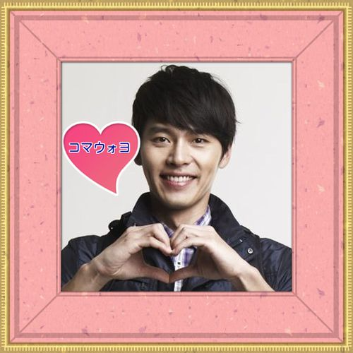 hyunbin20121129.jpg