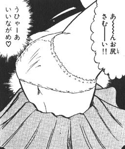 黒猫原作108