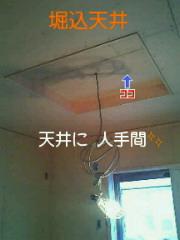 SUGI2412-W.jpg
