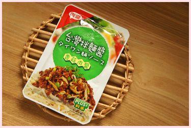 台湾麺ソース