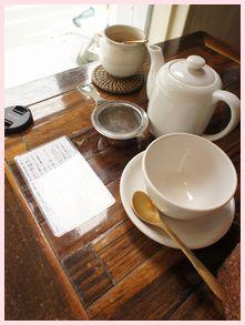 マドマド tea