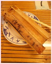 ウーライ 竹包ご飯