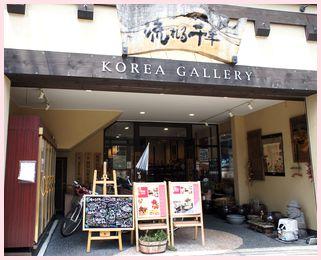 生野コリアンタウン カフェ