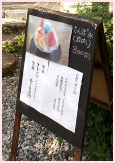 鎌倉こまめ1