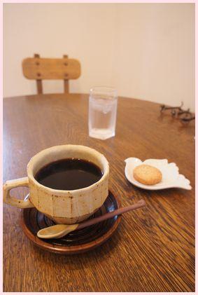 ノモケナマ カフェ