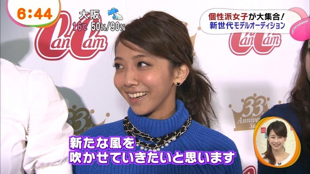 CanCam専属モデル 櫻井恵里奈 めざましテレビ