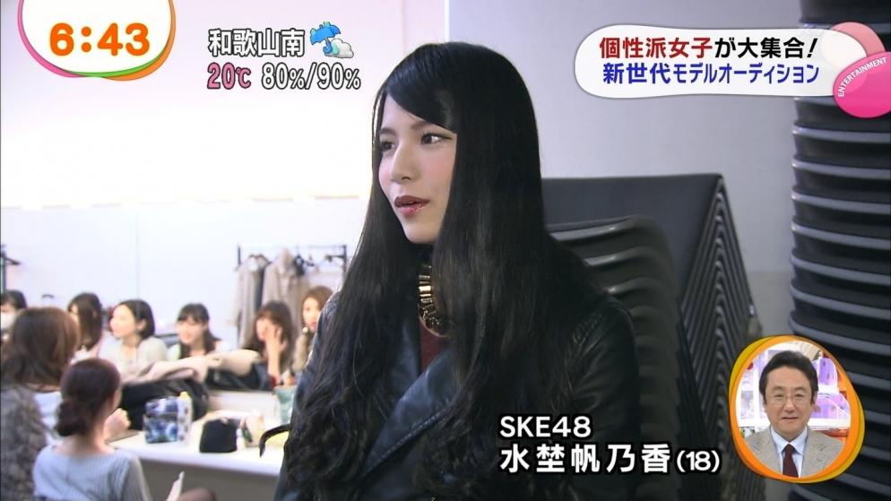 CanCamオーディション 水埜帆乃香 めざましテレビ