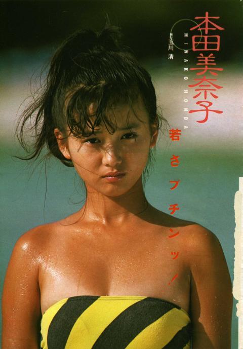 本田美奈子 85.5.28
