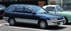 800px-1995_Toyota_Collora-Wagon_01.jpg