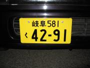 IMG_5942_20130131213309.jpg
