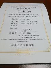 NCM_0050.jpg