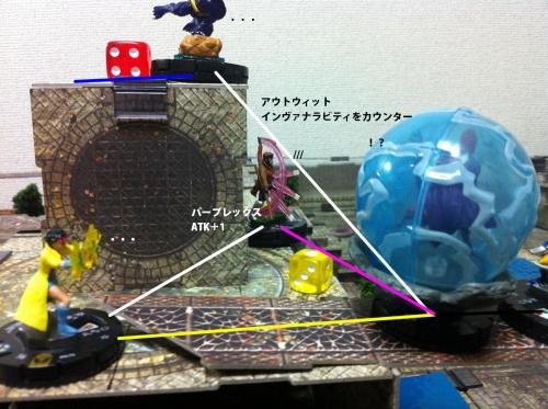画像 011-2