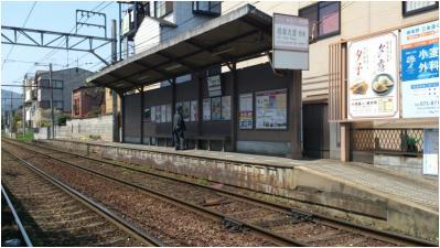 右京250415_08