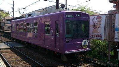 右京250415_10