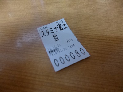 P1030392.jpg