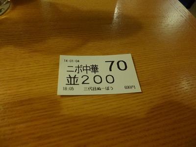 P1030426.jpg