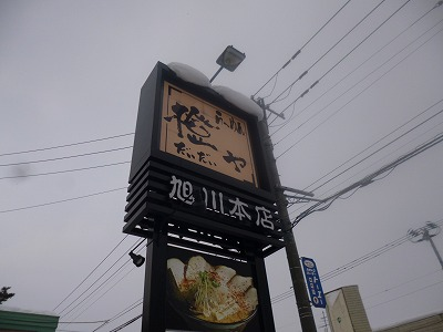 P1030599.jpg