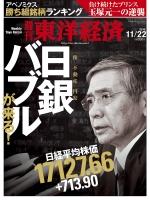 economist1122.jpg