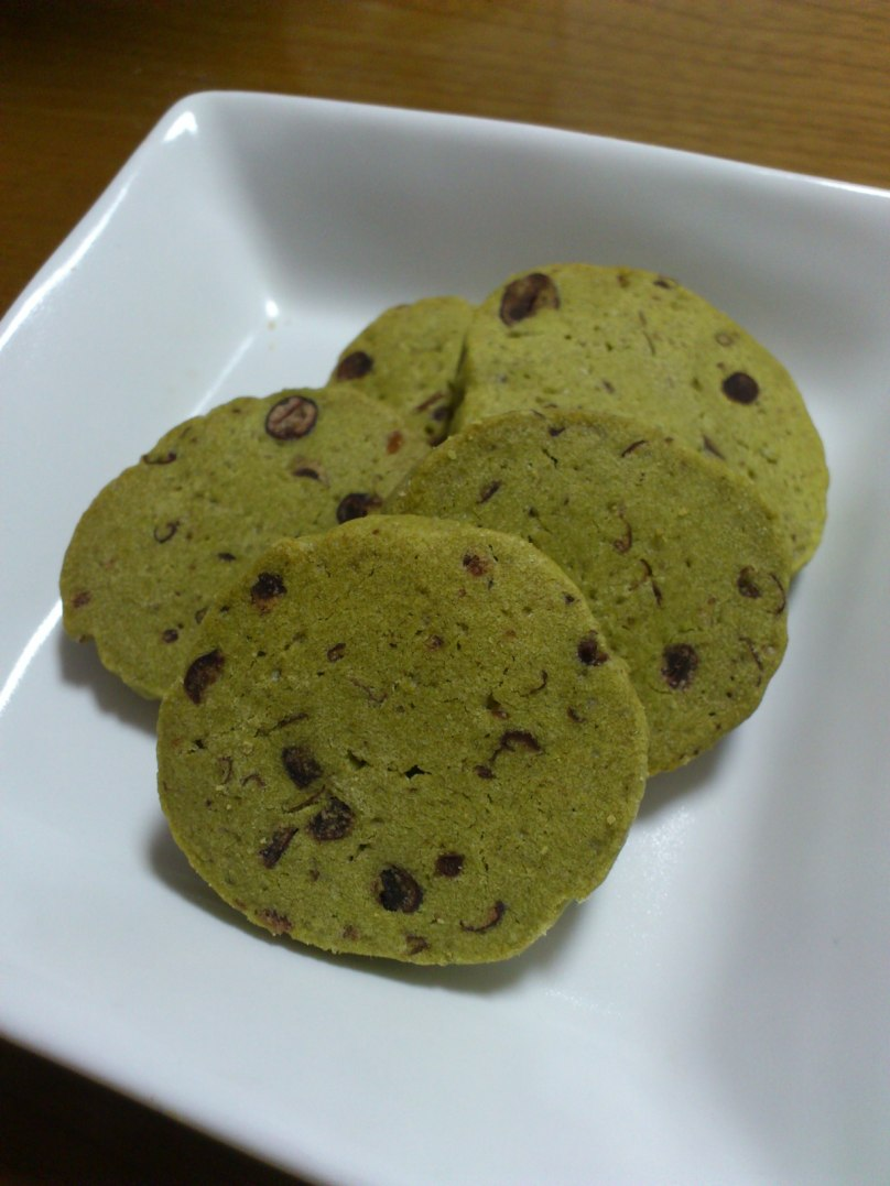 抹茶小豆クッキー