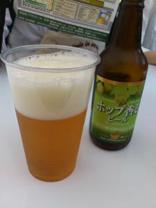 ビールnagoya