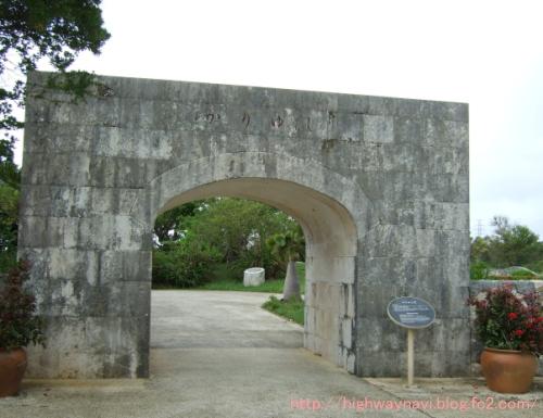 沖縄自動車道 伊芸サービスエリア
