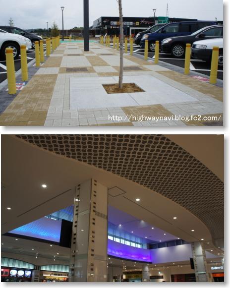 新東名高速道路 ネオパーサ浜松(上り)