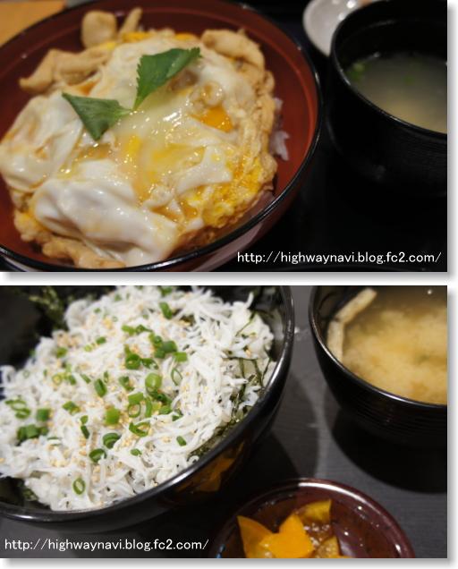 新東名 ネオパーサ浜松 鶏三和 親子丼 はまきた食堂 しらす丼