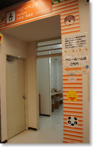 関SA(サービスエリア)