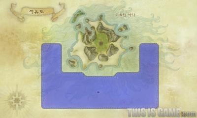 自由島養殖