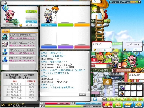 Maple141015_012140.jpg