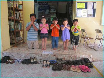 Kids in Hikari 2