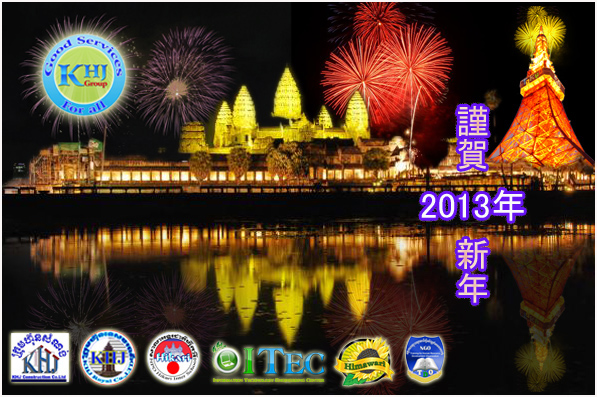1Happy new year 2013