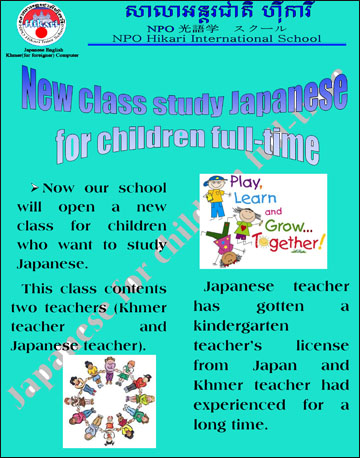 Now our school open the new class study in Japanese for children