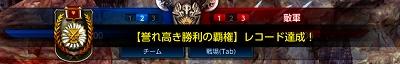 s-TERA_ScreenShot_20130505_143442.jpg