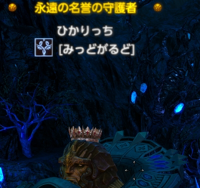 s-TERA_ScreenShot_20130505_143908.jpg