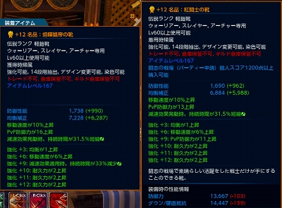 s-TERA_ScreenShot_20130623_032001.jpg