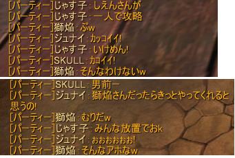 あにきぃいぃ!