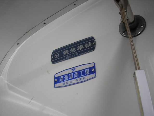 P1280010.jpg