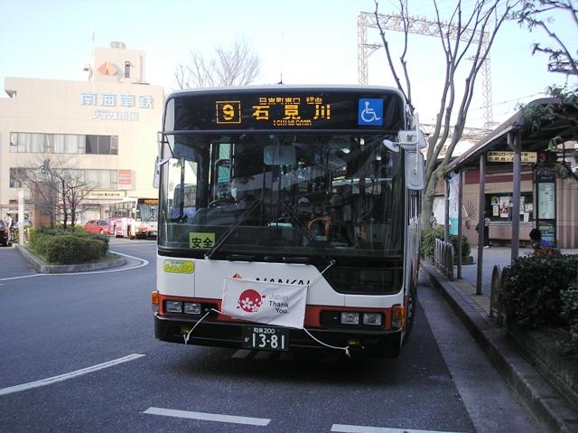 P4040023.jpg