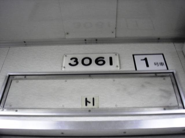 P5050156.jpg