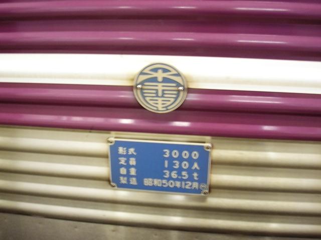 P5050167.jpg