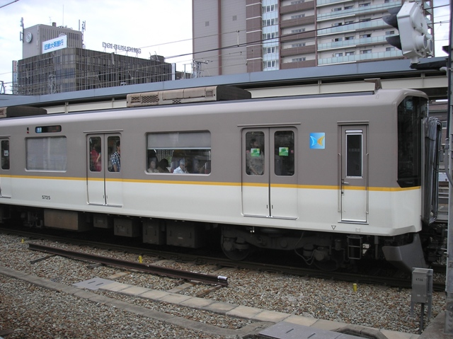 P8050136.jpg
