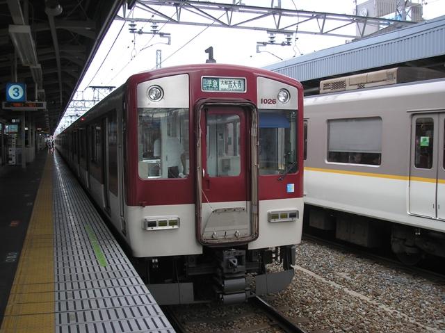 P8050137.jpg