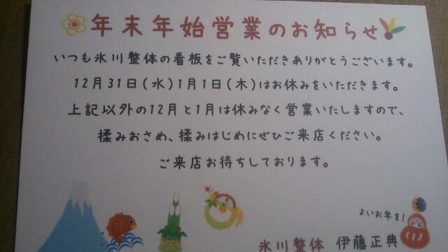 DSC_4451~01