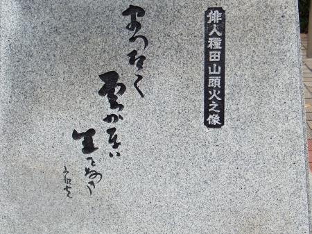 マッタククモノナキミチヲイキ - コピー