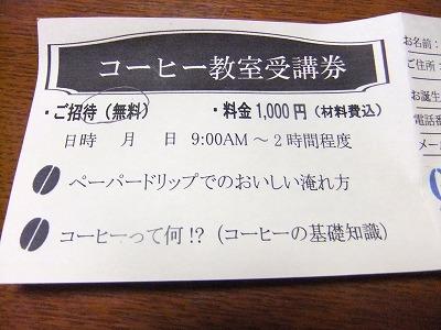 s-グラン11 - コピー
