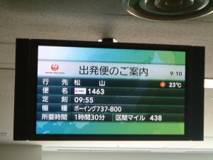 matsuyama+029_convert_20120530220018.jpg