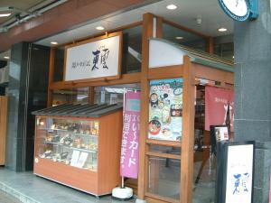 matsuyama+093_convert_20120531003428.jpg