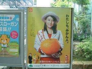matsuyama+112_convert_20120531013550.jpg