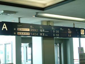 matsuyama+119_convert_20120531013750.jpg